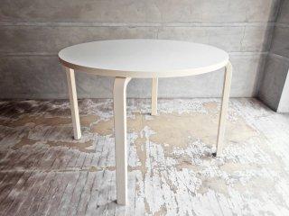 北欧スタイル ダイニングテーブル ラウンドテーブル ホワイト ♪
