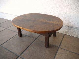 ジャパンビンテージ 古い木味の小さなちゃぶ台 座卓 ローテーブル ミニテーブル ディスプレイ レトロ ◇