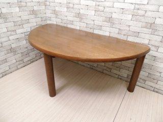 日進木工 NISSIN 半円テーブル ダイニングテーブル オーク材 ブラウン 飛騨 国産家具 ●