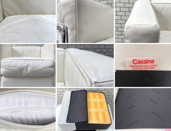 カッシーナ Cassina LC2 ソファ 1シーター ポリエステルパッディング仕様 ル・コルビュジェ グランコンフォール ホワイト×クローム MoMA永久所蔵 ■