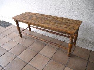 オールドメゾン old maison ローテーブル ベンチ 長椅子 古材 ビンテージスタイル ◇