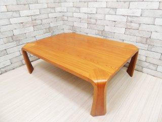 天童木工 Tendo プライウッド 座卓 ローテーブル ケヤキ材 乾三郎デザイン W106cm ●