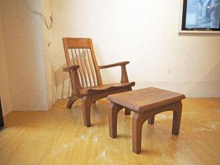 クラフト家具 チーク無垢材 ラウンジチェア Lounge chair オットマンスツール付 Ottoman スツール オイルフィニッシュ ★