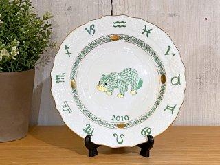 ヘレンド HEREND 干支シリーズ イヤーズプレート 2010年 とら 陶器製 ハンドペイント ハンガリー ■