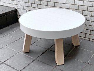フランフラン Franc franc FHU コーヒーテーブル ラウンド センターテーブル シンプルモダン ■