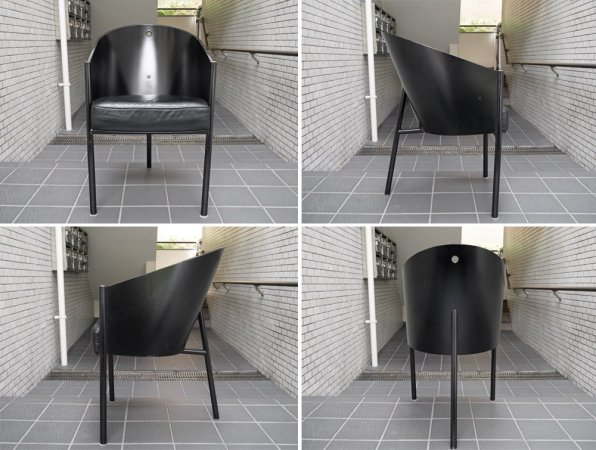 ドリアデ driade アレフ ALEPH コステス COSTES イージーチェア フィリップ・スタルク Philippe Starck デザイン ブラック コンテンポラリー ■