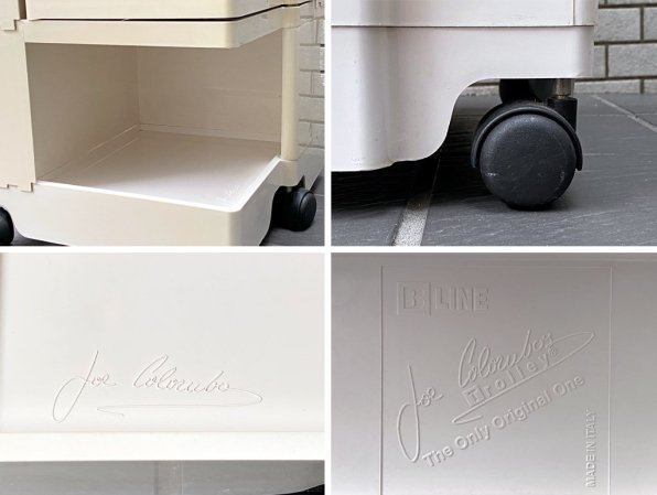 ビーライン B-LINE ボビーワゴン BOBY WAGON ホワイト 2段2トレー ジョエ・コロンボ Joe Colombo イタリア MoMA ■