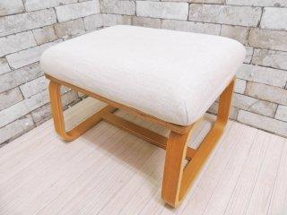無印良品 MUJI リビングでもダイニングでもつかえるベンチ 1人用 ナチュラルデザイン ●