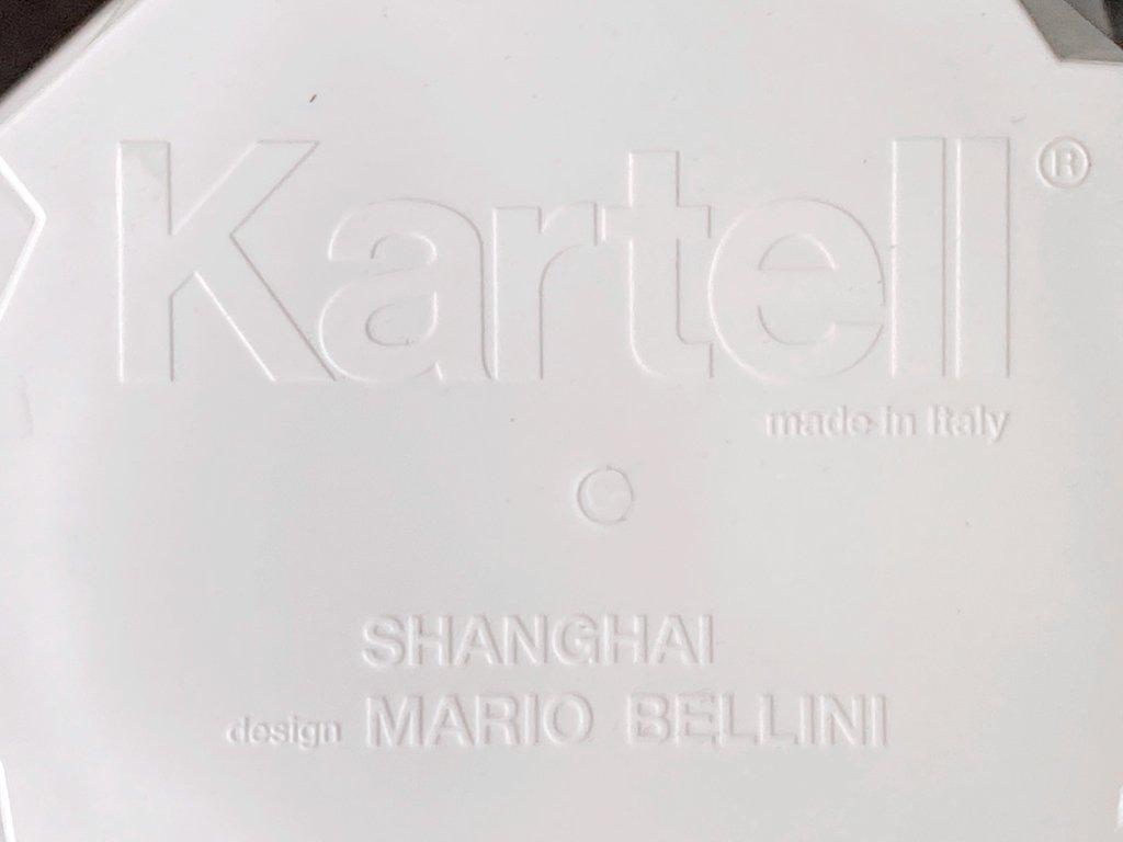 カルテル Kartell シャンハイ SHANGHAI フラワーベース マリオ・ベリーニ グロッシーホワイト イタリア ■