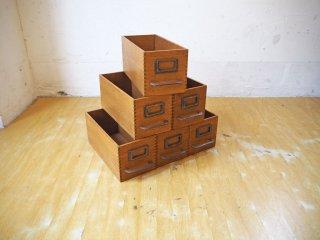 トラックファニチャー TRUCK Furniture AG ボックス Sサイズ 6個セット 楢材 箱型収納 ハンドル&ネームプレート付 D ★