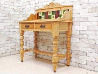 フランス ビンテージ French Vintage ウォッシングテーブル タイル張り 引出付き アンティーク 什器 ●