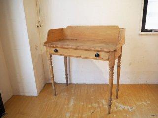 オールドパイン材 プロカント ウォッシング テーブル フランス ビンテージ France vintage Old pain Washing table ★
