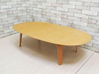 無印良品 MUJI オーバル ローテーブル 座テーブル プライウッド タモ材 W140 ●