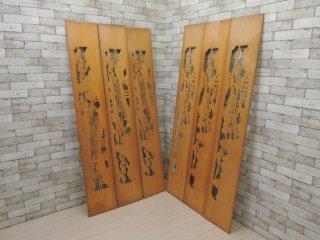 古民家 建具 木製欄間 透かし彫り 6枚セット 無垢材 W71.5cm×6枚 和室 ●