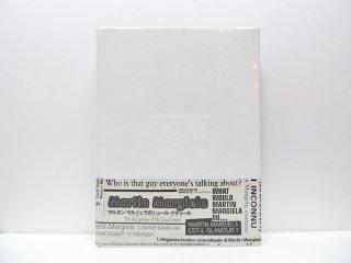 マルタン・マルジェラ Martin Margiela 作品集 マルタン・マルジェラのシュール・クチュール 368ページ ハードカバー 未開封 ●