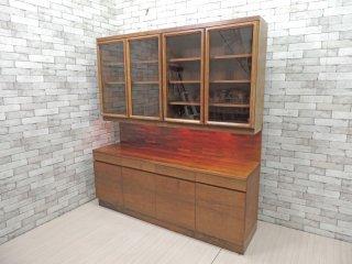 山品木工 ブラジリアン ローズウッド キャビネット キュリオケース 食器棚 国産良質家具 ●