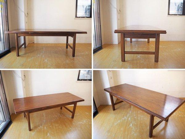 英国ビンテージ ローズウッド ロングセンターテーブル UK Vintage Rosewood Long Center table ミッドセンチュリー ★