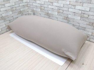 ヨギボー yogibo マックス MAX ビーズソファ クッション ライトグレー 定価\32,780- ●