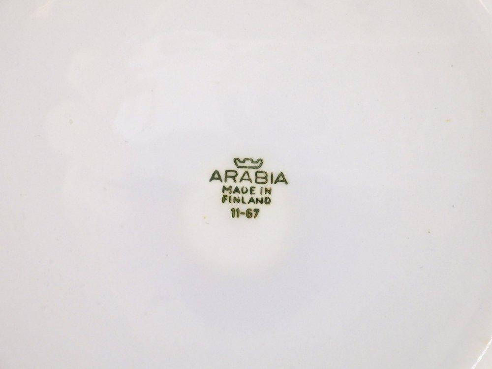 アラビア ARABIA オッリ ORRI FL ピッチャー フラワージャグ カイ・フランク 北欧ビンテージ ♪