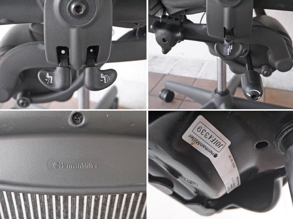 ハーマンミラー Herman Miller アーロンチェア Bサイズ ポスチャーフィット クラシックカーボン グラファイトカラーベース フル装備 ◇