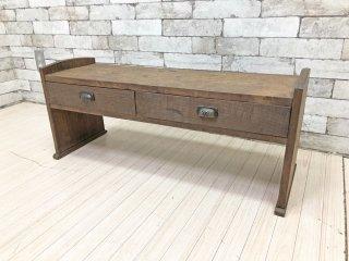 ジャパンビンテージ 木味 文机 ローデスク ローテーブル 抽斗2杯 レトロ 和家具 ●