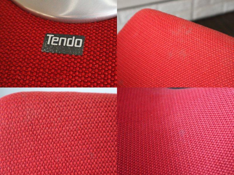 天童木工 Tendo カブトチェア デスクチェア ワークチェア 剣持勇 ミッドセンチュリーモダン 希少 ◎