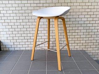 ヘイ HAY アバウトアスツール About a stool ホワイト ハイスツール 北欧モダン デンマーク ■