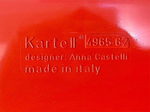 カルテル Kartell コンポニビリ COMPONIBILI レッド 3段 ストレージボックス アンナ・カステッリ・フェリエーリ イタリア ■