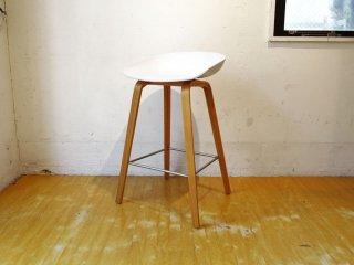 ヘイ HAY アバウトア スツール About a stool ホワイト ハイスツール 北欧モダン デンマーク B ★