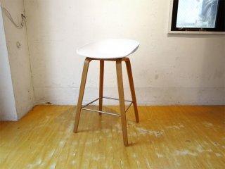 ヘイ HAY アバウトアスツール About a stool ホワイト ハイスツール 北欧モダン デンマーク A ★