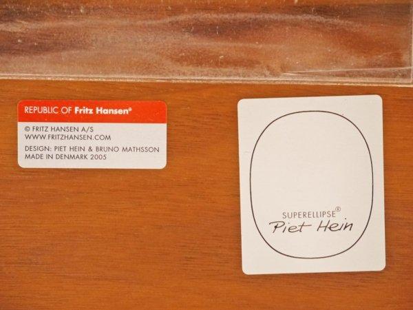 フリッツ ハンセン Fritz Hansen スーパー楕円 Bテーブル ウォールナット ピートハイン ブルーノマットソン アルネヤコブセン デンマーク 北欧 美品 ◇