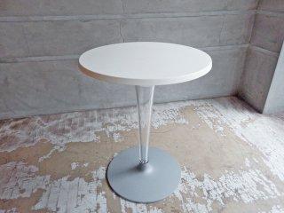 カルテル kartell トップトップ TOPTOP ラウンドテーブル カフェテーブル フィリップ・スタルク ホワイト天板 ♪