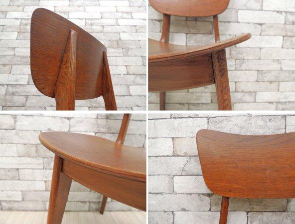 ロジェ・ランドー Roger Landault  Chair 6517 ダイニングチェア オーク材 1950年代 フランスビンテージ French Vintage ミッドセンチュリー  ●