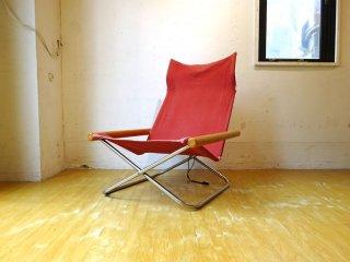ニーチェア エックス Ny chair X フォールディングチェア レンガ 折畳 チェア 新居 猛 MoMA ★