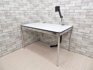 USMモジュラーファニチャー USMハラーテーブル アドバンス Haller table advance +スクリーンアーム+リンクチェーン ●