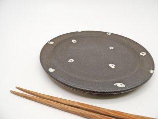 岡崎順子 リム皿 プレート 8寸 水玉 ブラック 現代作家 ●