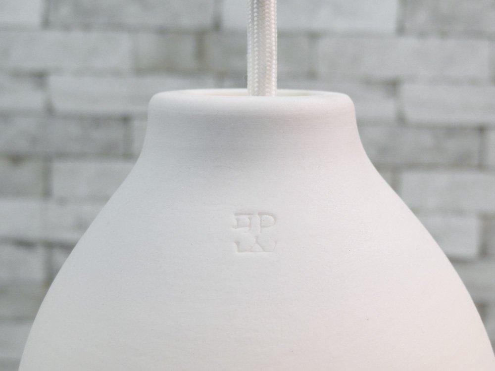 卯山窯 信楽透器 陶ライト TOU-LIGHT SMALL ペンダントライト 線香花火 ホワイト 信楽焼 美品 箱付 A ●