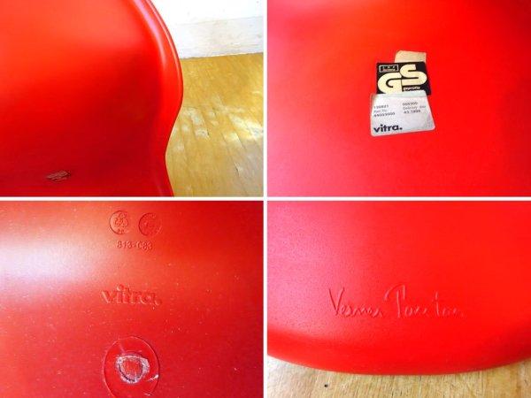 ヴィトラ vitra パントンチェア Panton Chair クラシックレッド ヴェルナー・パントン Panton スタッキングチェア ミッドセンチュリー スペースエイジ ★