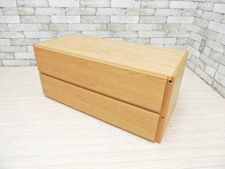 無印良品 MUJI スチール・ステンレスユニットシェルフ用 ボックス 引出し 2段 オーク材 ●