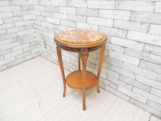 イタリア製 大理石天板 サイドテーブル 花台 ラウンド Φ42cm クラシカルデザイン ●