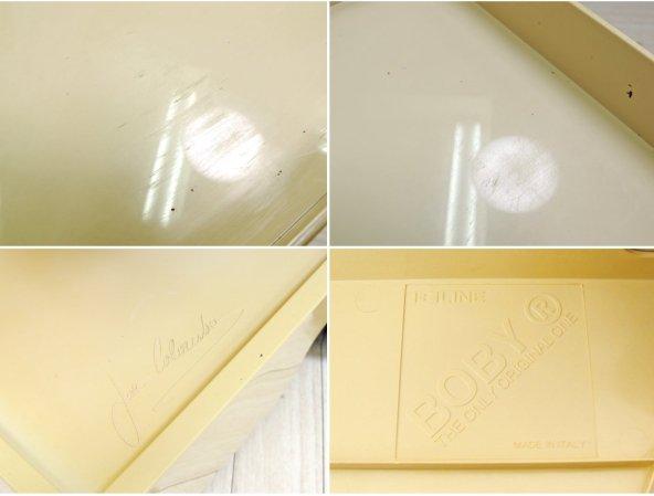 ビーライン B-LINE ボビーワゴン 3段3トレー ベージュ 日本限定カラー ジョエ・コロンボ ミッドセンチュリーデザイン イタリア ●
