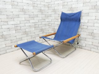ニーチェア エックス Ny chair X フォールディングチェア 折り畳みチェア オットマン付 ブルー 新居猛 定価:\66,000- ●