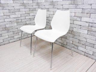 カルテル Kartell マウイチェア Maui chair ホワイト ヴィコ・マジストレッティ デザイン スタッキング 2脚セット 合計定価¥61,820- ●