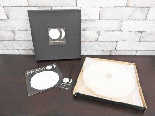 イサムノグチ Isamu Noguchi アカリ AKARI 2N 交換用シェード テーブルランプ 和紙照明  ●