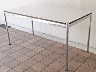 USMモジュラーファニチャー USMハラー USM Haller ワーキングテーブル カンファレンステーブル ダイニングテーブル W150cm ホワイトラミネート天板 ◇