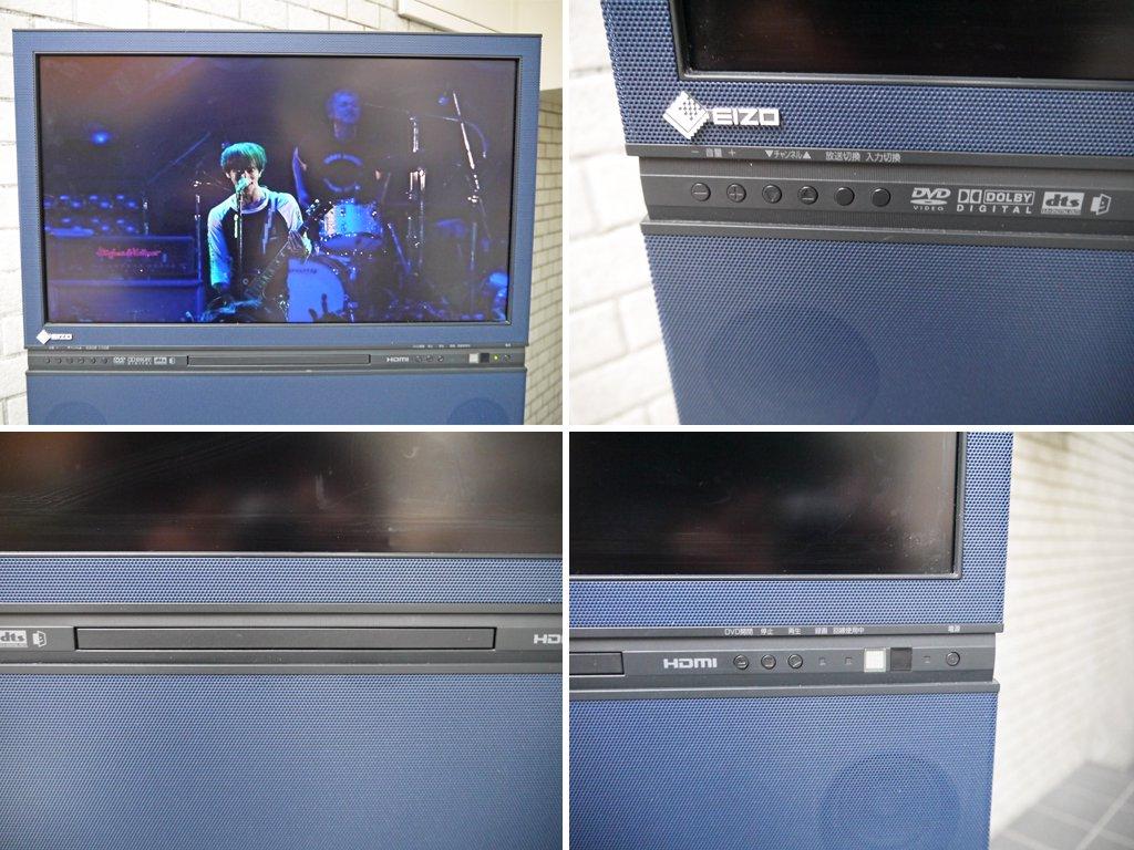 エイゾー EIZO ナナオ フォリスTV FORIS.TV DVDプレーヤー付 液晶テレビ SC20XD2 川崎和男 デザイン家電 20インチ ■