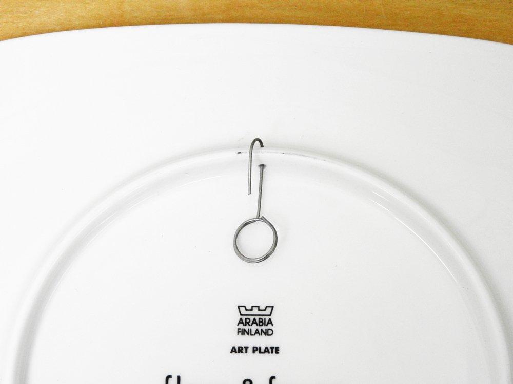 アラビア ARABIA Flora & Fauna イヤープレート アートプレート スクエア フィッシュ 2002年 壁掛け可 北欧雑貨 元箱付 ●