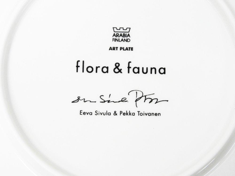アラビア ARABIA Flora & Fauna イヤープレート アートプレート スクエア ウサギ 2003年 壁掛け可 北欧雑貨 元箱付 ●