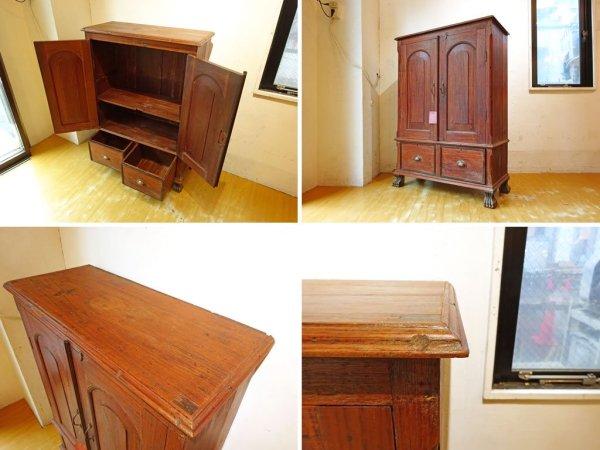 オールドメゾン Old maison ビンテージ チーク無垢材 キャビネット Old teak wood cabinet 造作棚受付 ★
