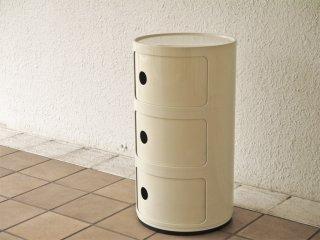 カルテル Kartell コンポニビリ3段 ホワイト アンナ・カステッリ・フェリエーリ デザイン 小型家具 ◇